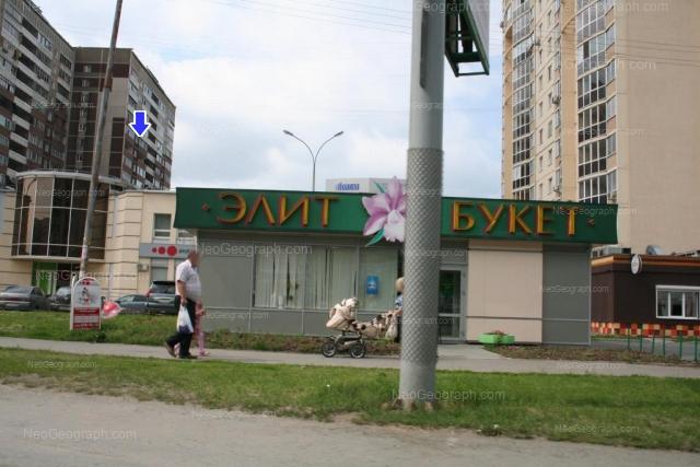 Address(es) on photo: Opalihinskaya street, 40, 42, Yekaterinburg
