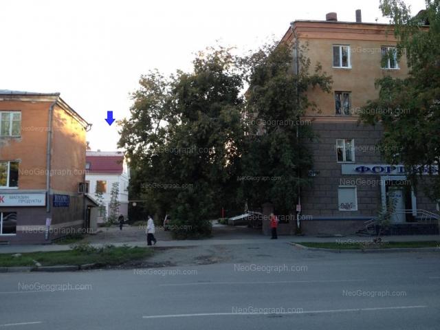 Адрес(а) на фотографии: улица Азина, 18, 18Д, Екатеринбург