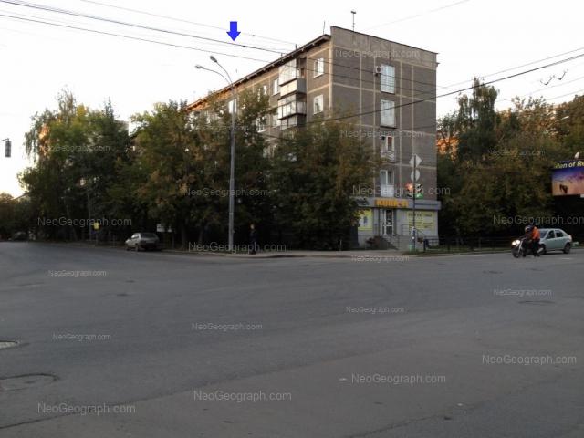 Адрес(а) на фотографии: улица Шевченко, 13, 15, Екатеринбург