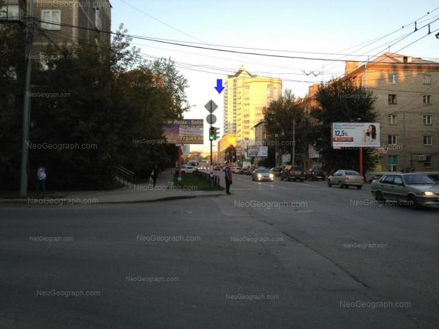 Адрес(а) на фотографии: улица Шевченко, 8, 13, Екатеринбург