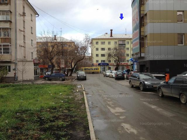 Адрес(а) на фотографии: улица 8 Марта, 101, 120, 121, 128а, Екатеринбург