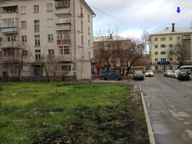 Адрес(а) на фотографии: улица 8 Марта, 101, 120, 121, Екатеринбург