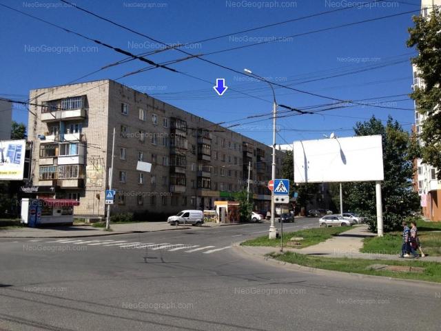 Адрес(а) на фотографии: улица Чапаева, 28, 30, Екатеринбург