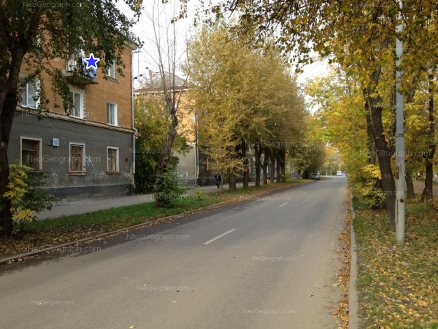 Адрес(а) на фотографии: Кировградская улица, 17, 19, Екатеринбург