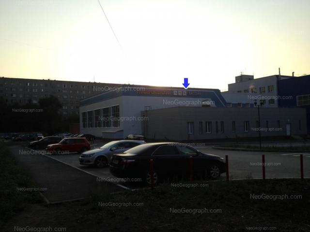 Адрес(а) на фотографии: улица Коминтерна, 14, 14а, Екатеринбург