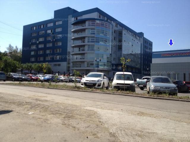 Адрес(а) на фотографии: улица Коминтерна, 14а, 16, Екатеринбург