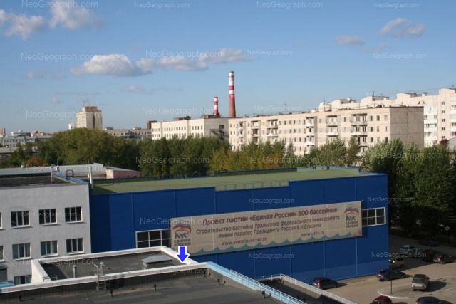 Адрес(а) на фотографии: улица Коминтерна, 1А, 3, 14, 14а, Екатеринбург