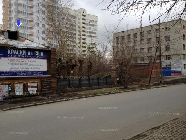 Address(es) on photo: Sakko i Vantsetti street, 113, 119, Yekaterinburg