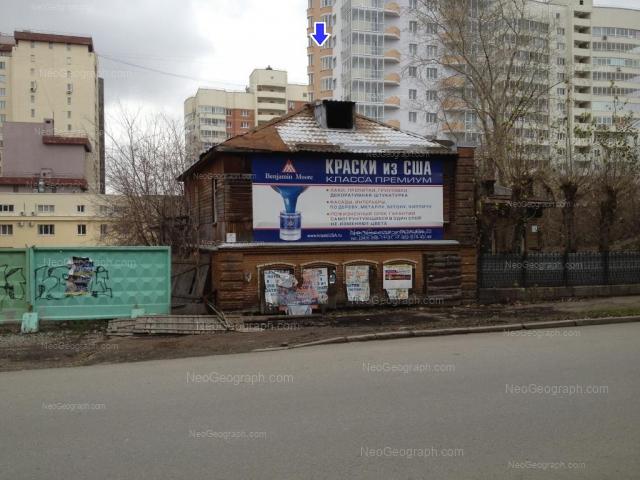Address(es) on photo: Sakko i Vantsetti street, 113, Yekaterinburg