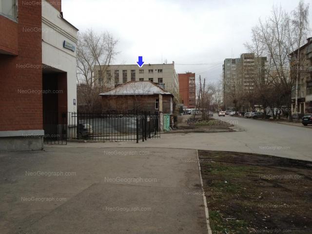 Address(es) on photo: Sakko i Vantsetti street, 105/1, 113, Yekaterinburg