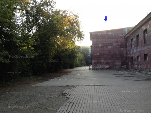 Адрес(а) на фотографии: улица Коминтерна, 1А, 4, Екатеринбург