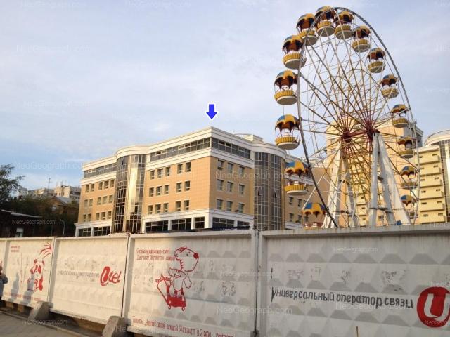 Адрес(а) на фотографии: улица Энгельса, 36, Екатеринбург