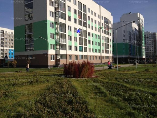 Address(es) on photo: Vilgelma de Gennina street, 32, 33, 34, 36, Yekaterinburg