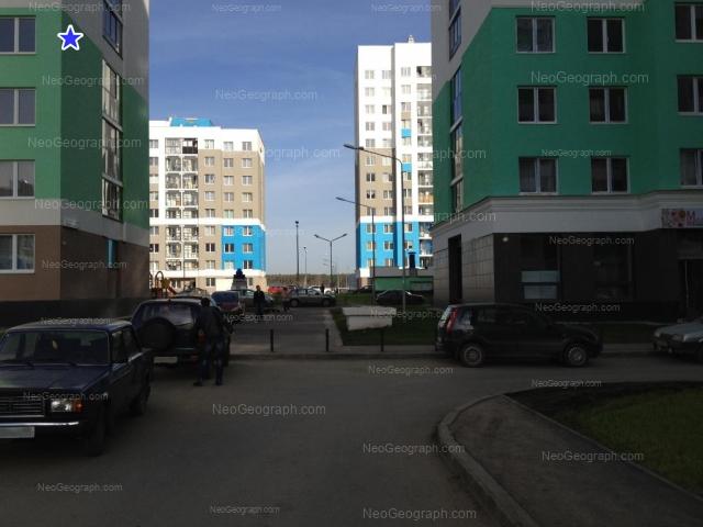 Address(es) on photo: Vilgelma de Gennina street, 32, 34, 36, Yekaterinburg