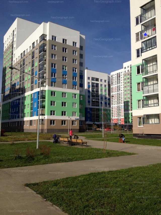 Address(es) on photo: Vilgelma de Gennina street, 36, Yekaterinburg