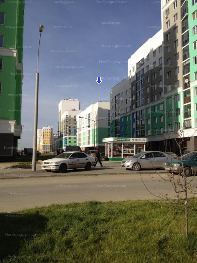 Address(es) on photo: Vilgelma de Gennina street, 34, 36, Yekaterinburg
