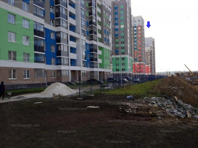 Address(es) on photo: Pavla Shamanova street, 38, 40, 42, 44, Yekaterinburg