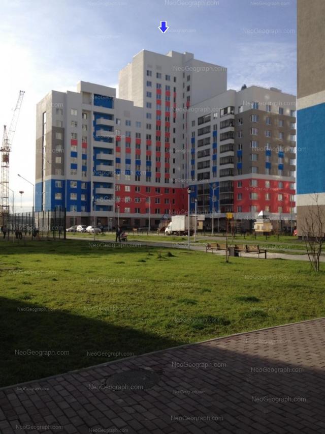 Address(es) on photo: Pavla Shamanova street, 38, Yekaterinburg