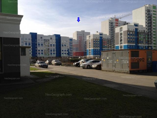 Address(es) on photo: Pavla Shamanova street, 34, 38, 40, 42, Yekaterinburg