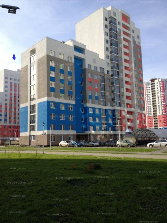 Address(es) on photo: Pavla Shamanova street, 38, 40, Yekaterinburg