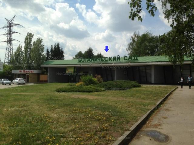 Адрес(а) на фотографии: улица 8 Марта, 202а, Екатеринбург