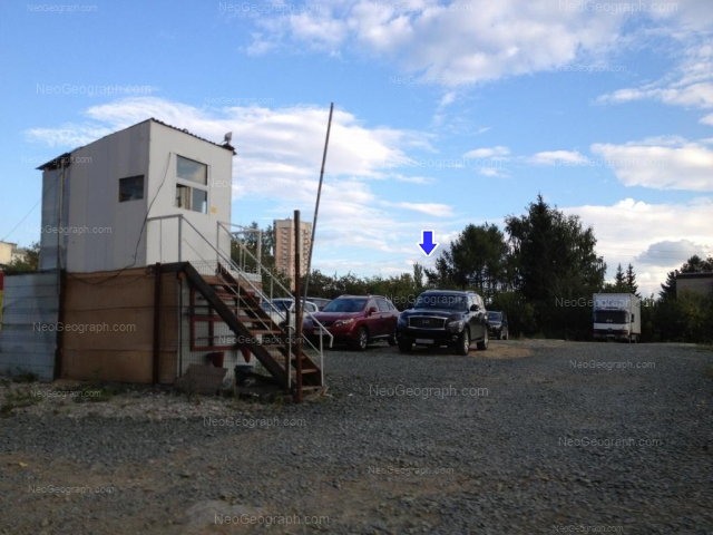 Адрес(а) на фотографии: улица 8 Марта, 179В, 202а, Екатеринбург