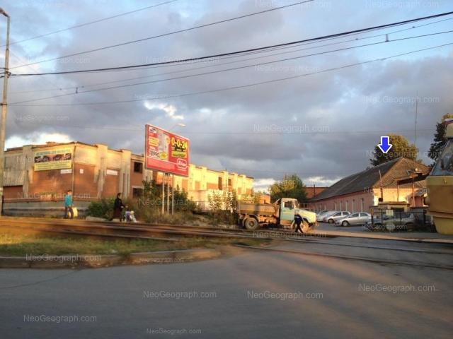 Адрес(а) на фотографии: Строевой переулок, 4, Екатеринбург