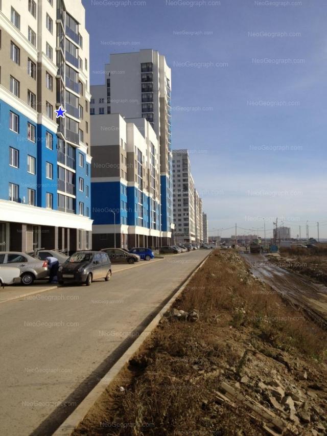 Address(es) on photo: Pavla Shamanova street, 36, Yekaterinburg