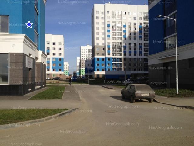 Address(es) on photo: Pavla Shamanova street, 34, 36, Yekaterinburg