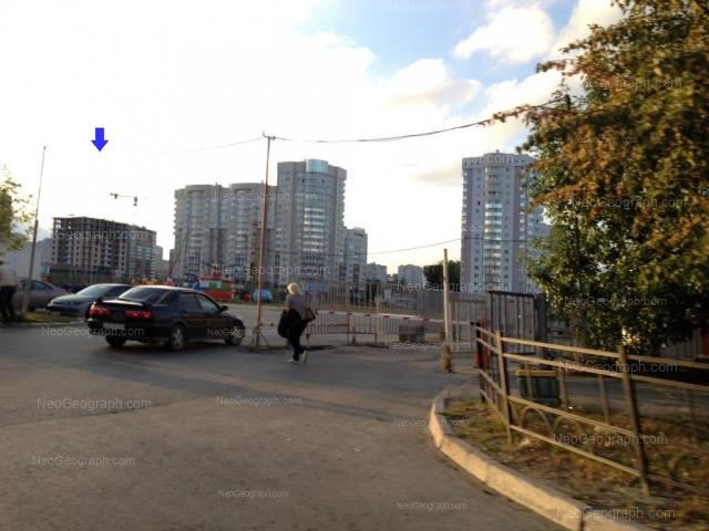 Address(es) on photo: Yuliusa Fuchika street, 3, 5, 7, Yekaterinburg
