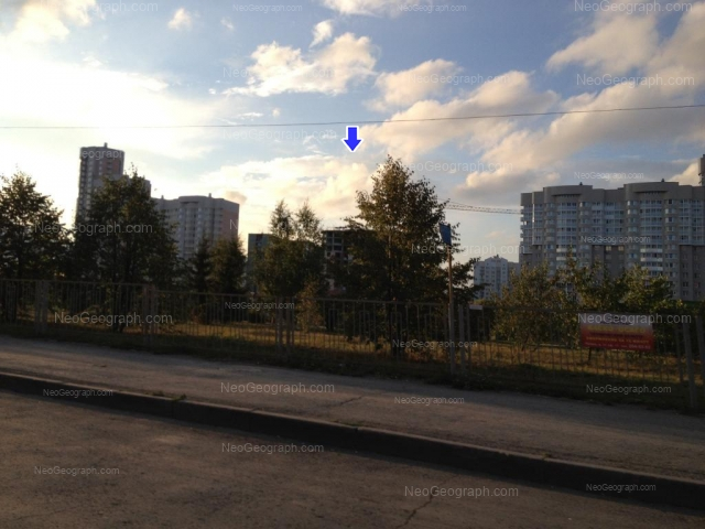 Address(es) on photo: Yuliusa Fuchika street, 1, 3, 5, Yekaterinburg