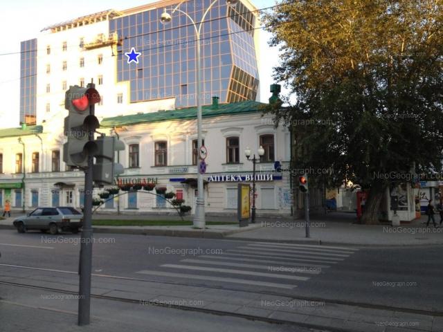 Адрес(а) на фотографии: улица Хохрякова, 1, Екатеринбург