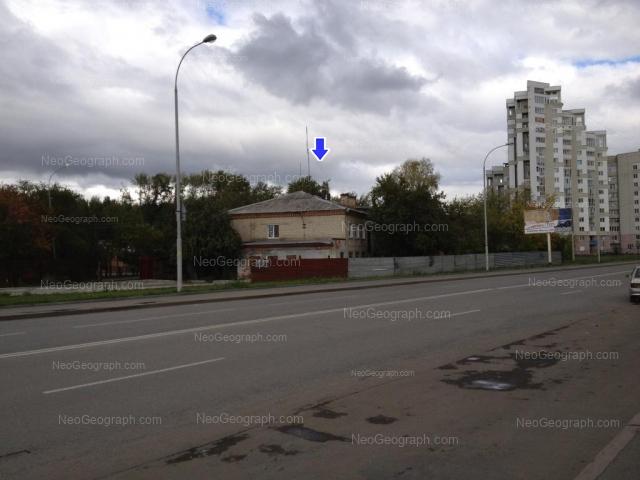 Адрес(а) на фотографии: улица Чкалова, 5, 21, Екатеринбург