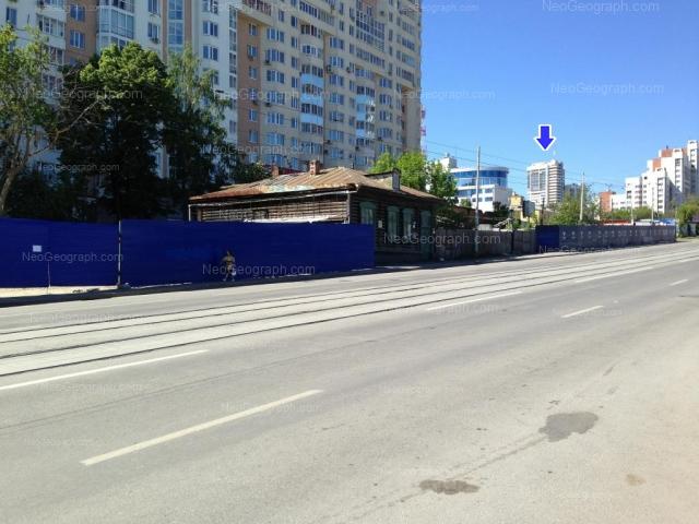 Address(es) on photo: Radischeva street, 33, 35б, 53/1, 61, Yekaterinburg