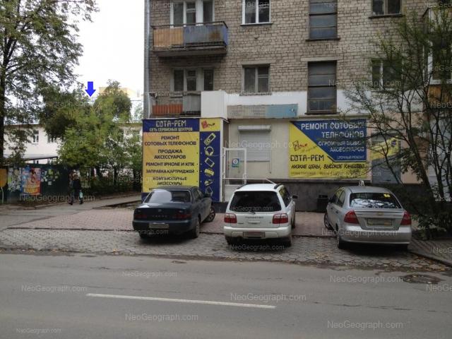 Адрес(а) на фотографии: улица Фрунзе, 57, 63, Екатеринбург