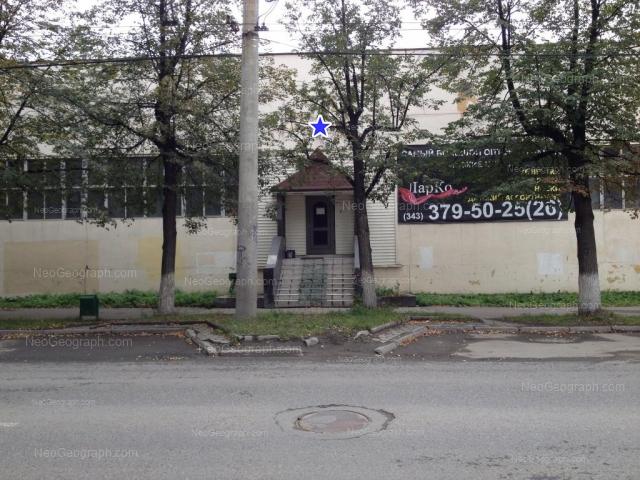 Адрес(а) на фотографии: улица Фрунзе, 35в, Екатеринбург