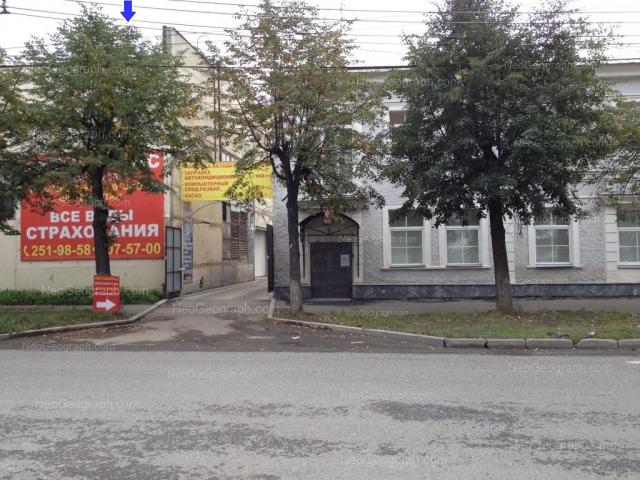 Адрес(а) на фотографии: улица Фрунзе, 35а/я, 35в, Екатеринбург