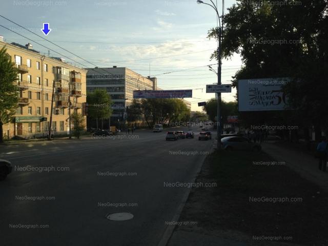 Адрес(а) на фотографии: улица Гагарина, 45, Екатеринбург