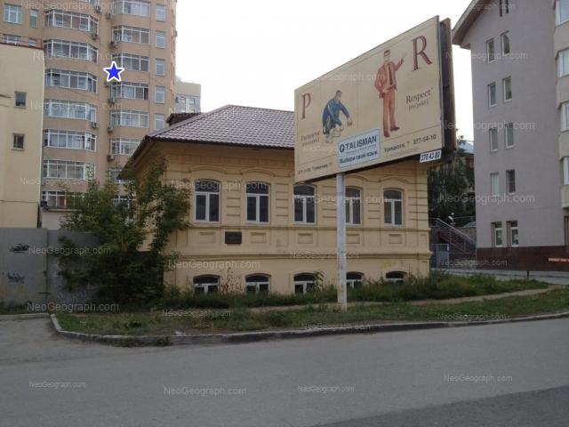 Адрес(а) на фотографии: Красноармейская улица, 68, 70, 74, Екатеринбург