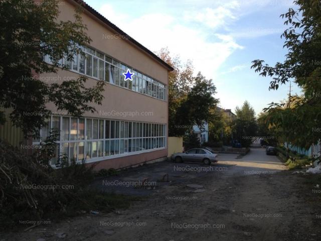 Address(es) on photo: Avtomatiki lane, 10, Yekaterinburg
