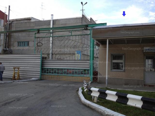 Адрес(а) на фотографии: Первомайская улица, 120/1, Екатеринбург
