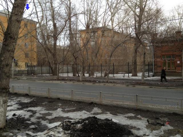 Address(es) on photo: Bazhova street, 127, 133, 137, Yekaterinburg