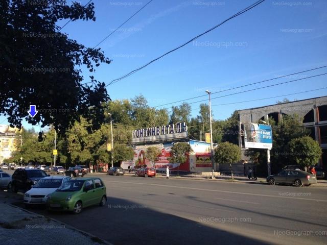 Address(es) on photo: Bazhova street, 127, Yekaterinburg