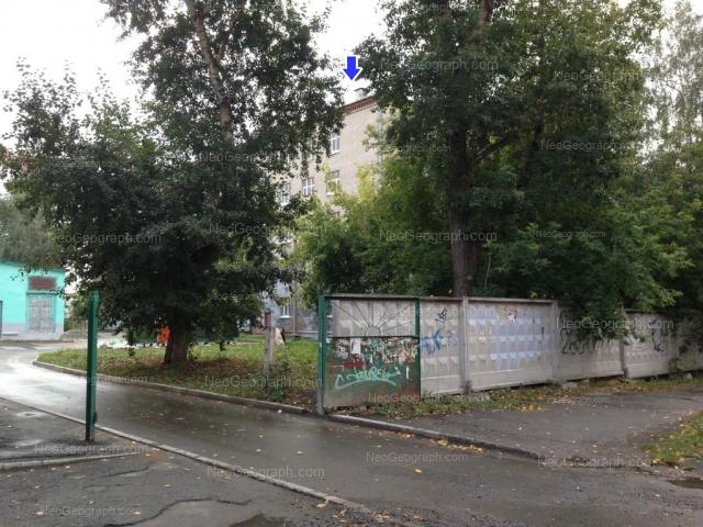 Адрес(а) на фотографии: улица Анри Барбюса, 2, Екатеринбург