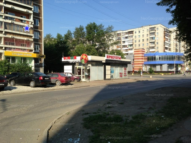 Адрес(а) на фотографии: улица Ильича, 28, 39, Екатеринбург