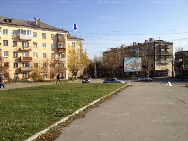 Адрес(а) на фотографии: улица Грибоедова, 14, 15, Екатеринбург