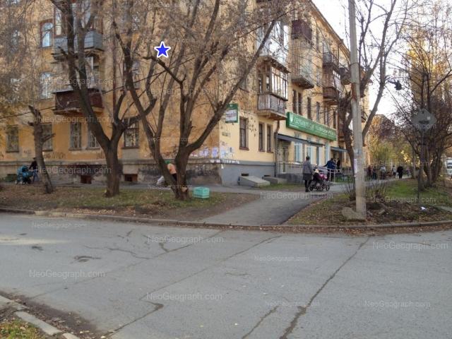 Адрес(а) на фотографии: переулок Многостаночников, 23, Екатеринбург