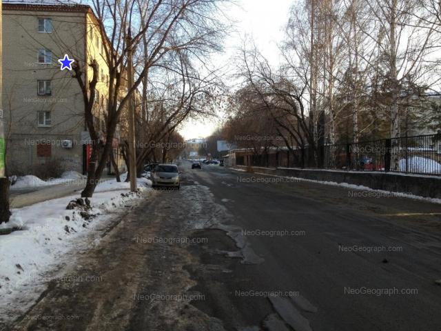 Address(es) on photo: Narodnoy voli street, 24, 43а, Yekaterinburg