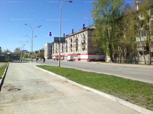 Адрес(а) на фотографии: Расточная улица, 43/1, 45, 47, Екатеринбург