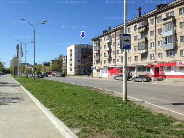 Адрес(а) на фотографии: Расточная улица, 39, 41, 43/1, 45, Екатеринбург